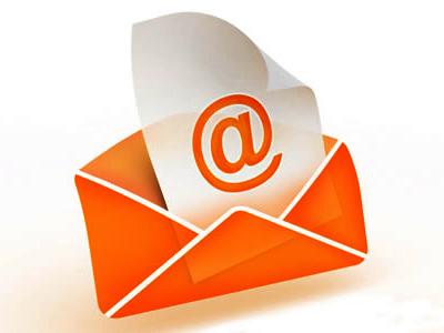 Tư vấn pháp luật qua thư điện tử (e-mail)