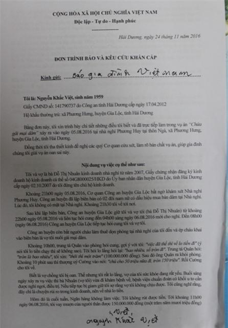 hai-duong-uan-khuc-dang-sau-vu-cong-an-khoi-to-chu-nha-nghi-chua-gai-mai-dam-giadinhvietnam.com 1