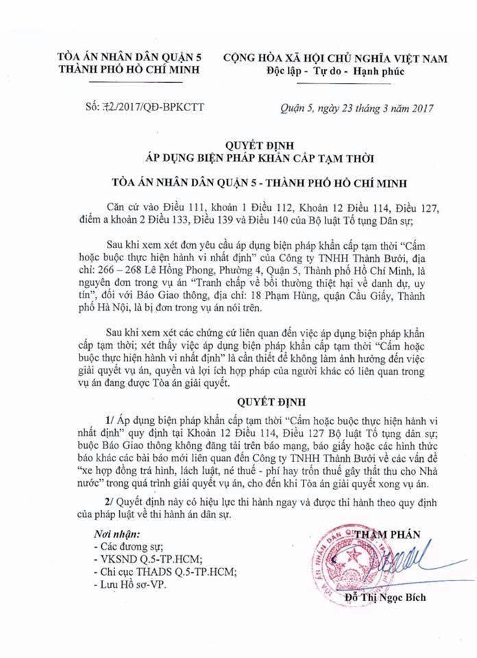 Quyết định 72/2017/QĐ-BPKCTT