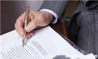 Sửa đổi thời hạn hợp đồng lao động như thế nào?