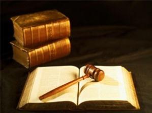Hành vi hành chính mang tính nội bộ của cơ quan quy định như thế nào?