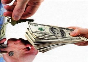 Cách thức chuyển nhượng phần vốn góp là gì?
