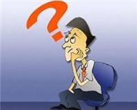 Yêu cầu nộp tiền trách nhiệm khi ký hợp đồng lao động, đúng hay sai?