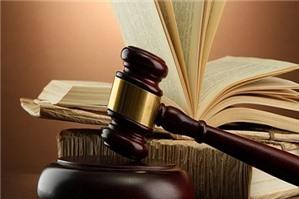 Tội xâm phạm quyền khiếu nại, tố cáo