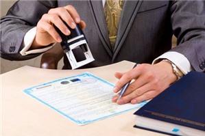 Cơ quan có thẩm quyền và thủ tục chứng thực chữ ký