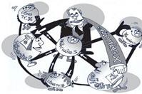 Thuế thu nhập cá nhân từ việc phân chia lợi nhuận được pháp luật quy định thế nào?