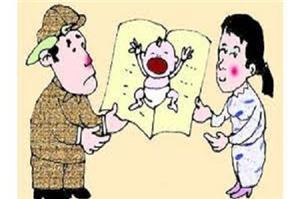 Bố có ý định để thừa kế cho con riêng thì có quyền đòi chia thừa kế không?