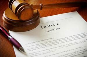 Lập hợp đồng gì để quản lý phí bảo trì tòa nhà?