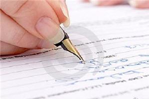 Di chúc được ký và xác nhận của ủy ban phường có hợp lệ?
