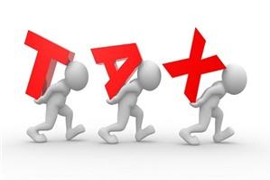 Đình chỉ hóa đơn thì kê khai lại thuế như thế nào?