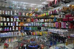 Điều kiện đăng ký bản quyền, giấy phép kinh doanh mỹ phẩm