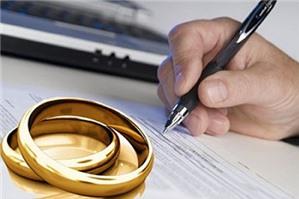 Mảnh đất mua trước khi kết hôn là tài sản chung hay tài sản riêng?