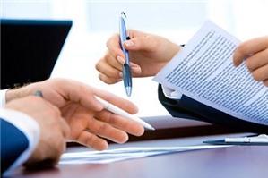 Lãi suất hợp đồng vay theo Bộ luật dân sự 2015