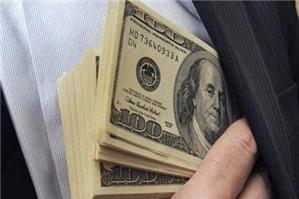 Hình phạt mới nhất đối với tội lạm dụng tín nhiệm chiếm đoạt tài sản