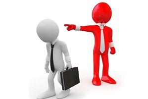 Quy định pháp luật về xử lý kỷ luật lao động