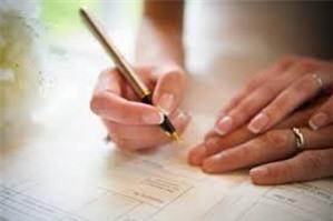 Người đang chấp hành án phạt tù có được đăng ký kết hôn?