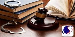 Tội lợi dụng chức vụ, quyền hạn trong khi thi hành công vụ
