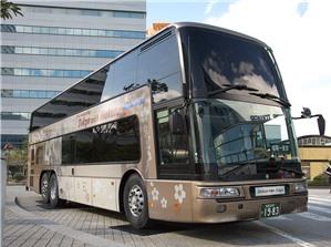 Đăng ký kinh doanh vận tải hành khách bằng xe ô tô theo tuyến cố định