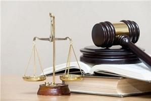 Khái niệm và đặc điểm mặt khách quan của tội phạm