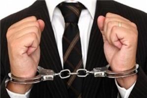 Khái niệm và đặc điểm của tội phạm